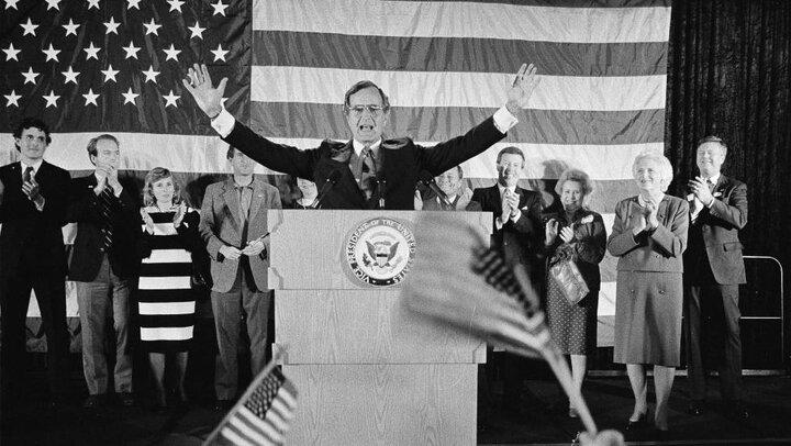 La Dinastía de los Bush: El Padre en la Casa Blanca