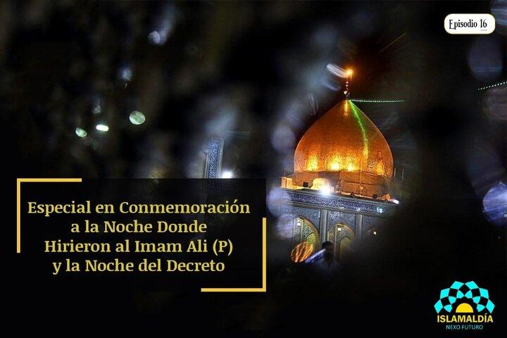 El Hermoso Destino del Imam Ali (P)