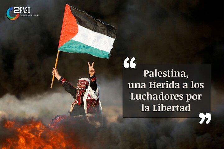 La Resistencia Palestina
