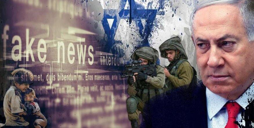 La Manipulación Sionista en la Agresión a Palestina