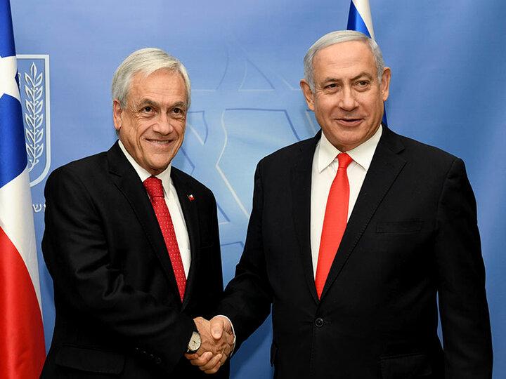 Chile: Gobierno de Piñera se Asocia a Régimen Criminal.