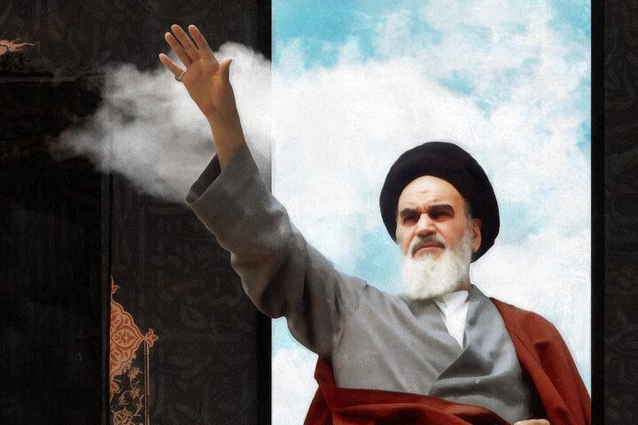 Imán Jomeini: Más Presente Que Nunca