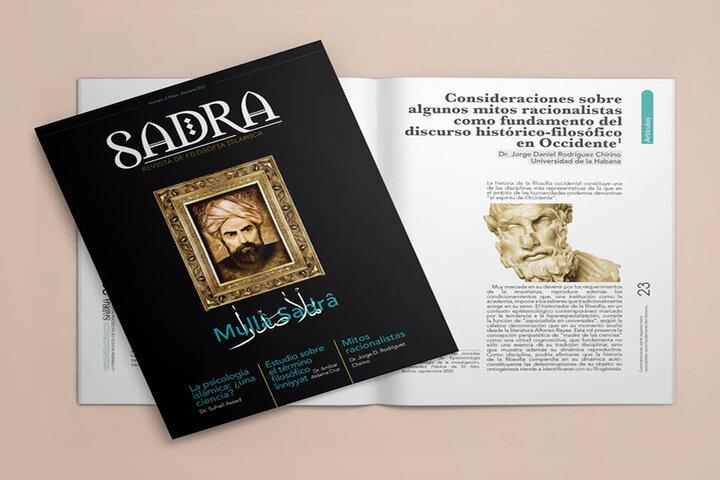 La Segunda Revista de Filosofía Islámica en Español