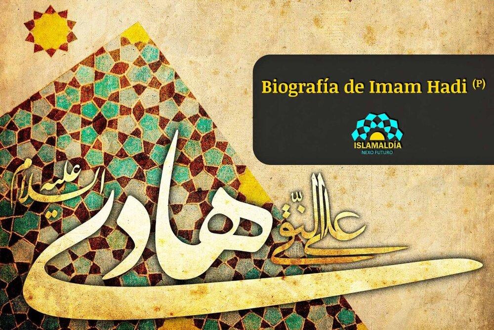 Celebremos el Nacimiento del Imam Hadi (P)