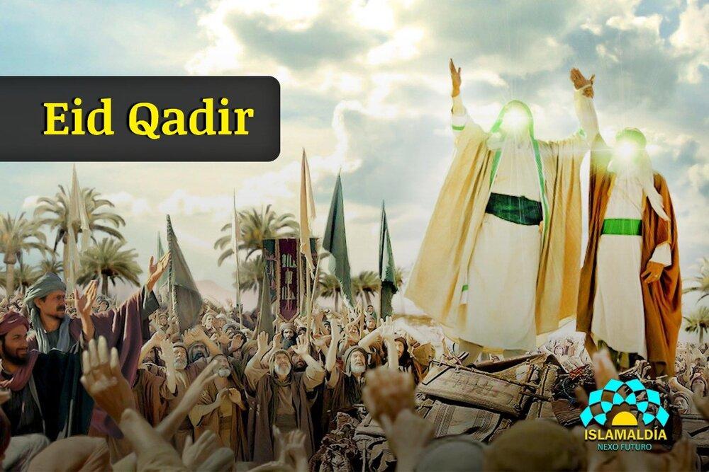 Eid Al-Qadir: La Gran Celebración de Dios