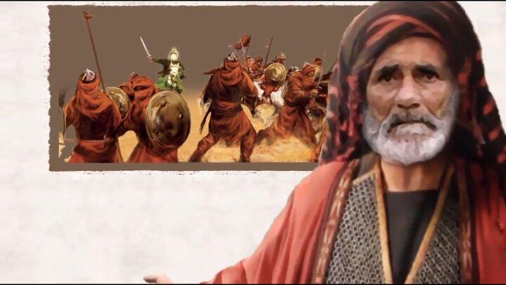 """Narraciones de Arriban: """"La Lucha por la Justicia del Imam Husain (P)"""""""