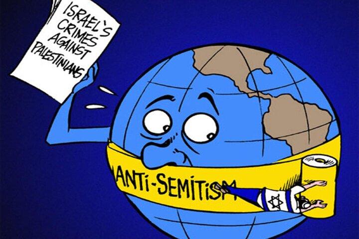 Sionismo Chileno y su conducta vulgar