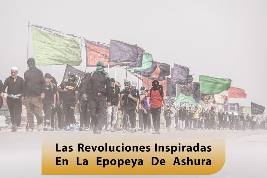 Las Revoluciones Inspiradas En La Valentía  Del El Imam Husain (P)