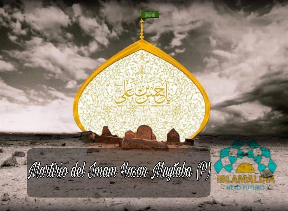 El Martirio del Imam Hasan (P)