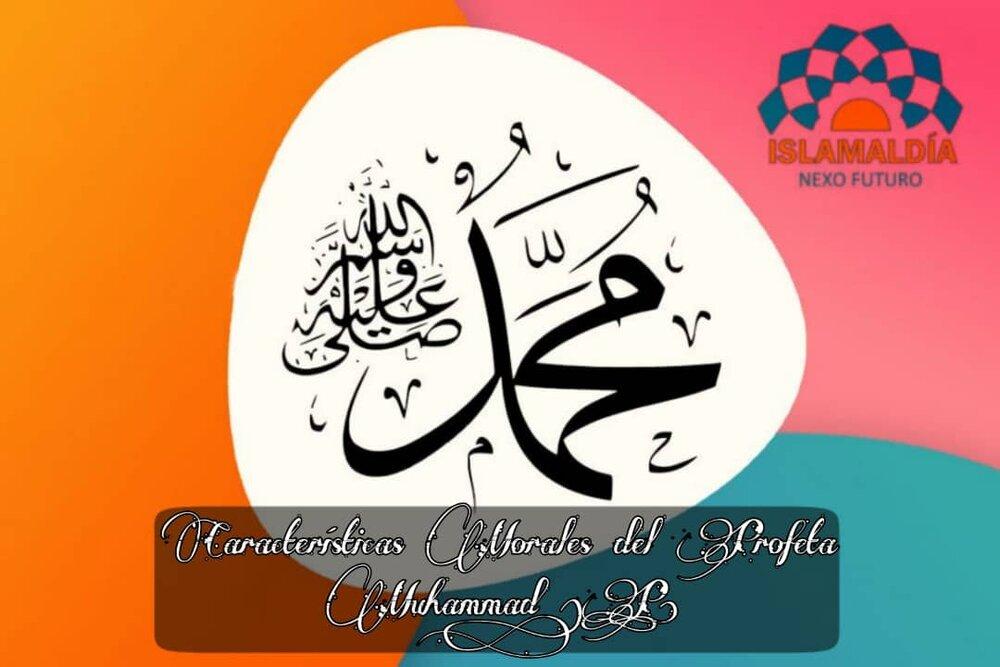 Características Morales del Profeta Muhammad (P)