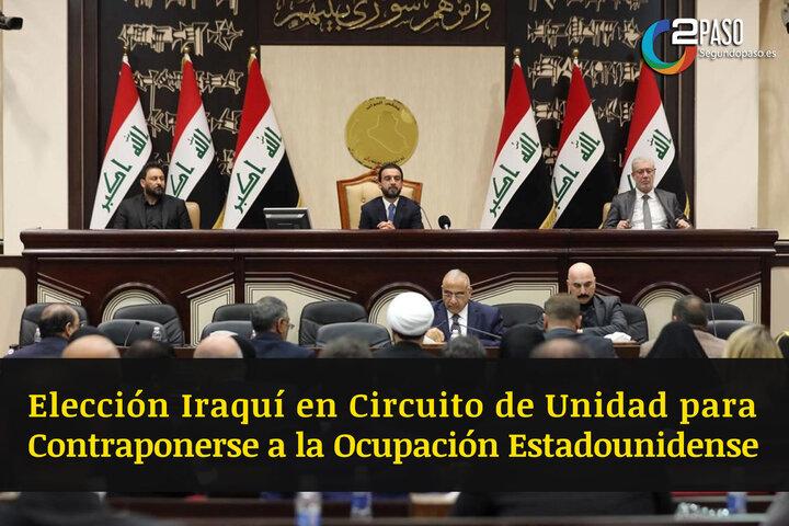 Elección Iraquí En Circuito De Unidad Para Contraponerse A La Ocupación Estadounidense